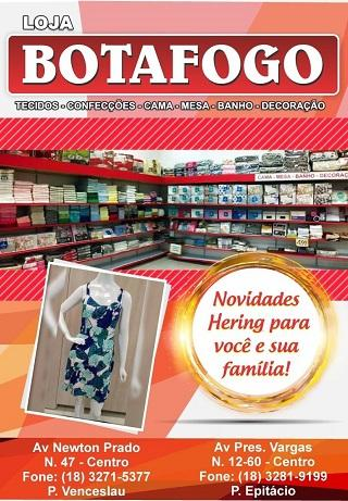 Loja Botafogo